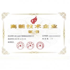 http://www.chinajxc.com/upload/202004/1588226667.jpg