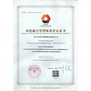 http://www.chinajxc.com/upload/202109/1631515710.jpg