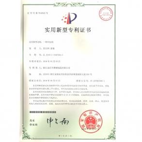 https://www.chinajxc.com/upload/201907/1562807150.jpg