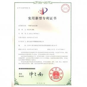 https://www.chinajxc.com/upload/201907/1562807165.jpg