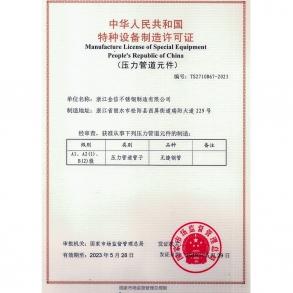 https://www.chinajxc.com/upload/201907/1562807212.jpg