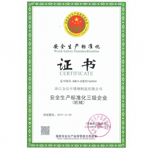 https://www.chinajxc.com/upload/201907/1562807372.jpg