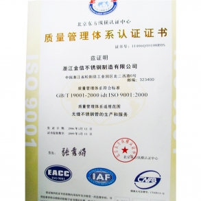 https://www.chinajxc.com/upload/201907/1562832865.jpg