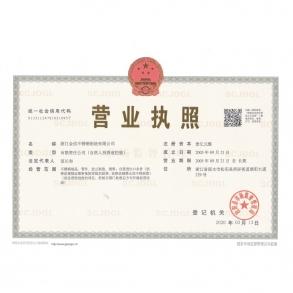 https://www.chinajxc.com/upload/202003/1585298618.jpg